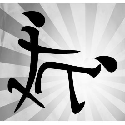 4''  JDM Sexe Chinois Décalque Vinyle Achetez en 2 Recevez 3ieme Gratuit